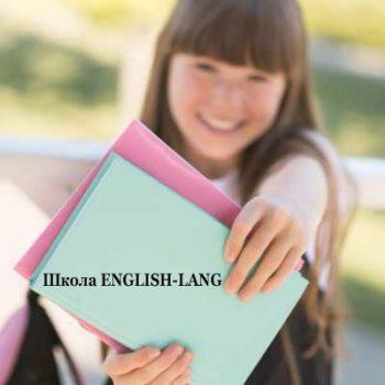 Beginner для школьников