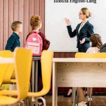 Pre Intermediate для школьников