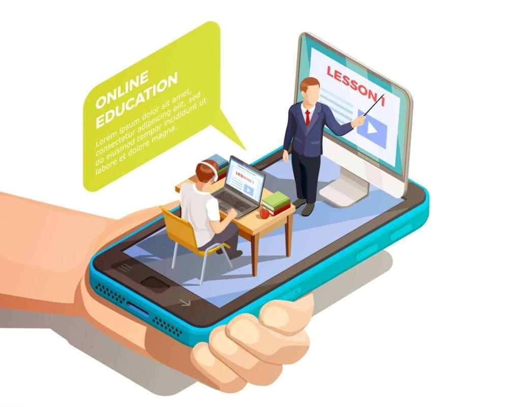 Обучения онлайн
